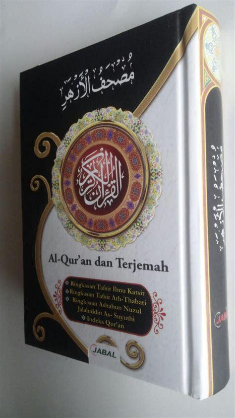 al quran mushaf al azhar terjemah tafsir ukuran