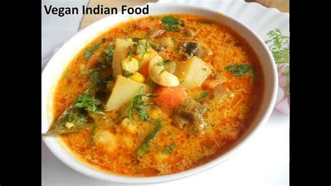 cuisine vegan indian veg food images pixshark com images