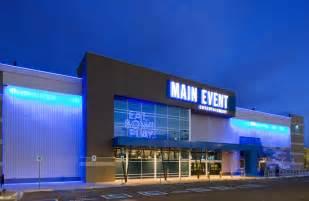 Main Event Entertainment Albuquerque NM