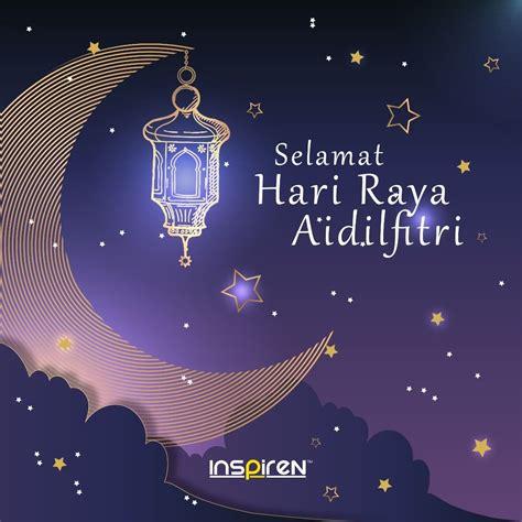 selamat hari raya aidilfitri eid card designs eid