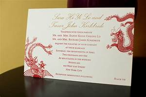 Vietnamese wedding invitation template wedding and for Vietnamese wedding invitation wording template