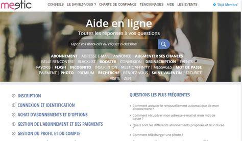siege social meetic contacter meetic service client téléphone adresse mail
