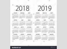Abstract 2017 2018 Russian Vector Calendar Stock Vector