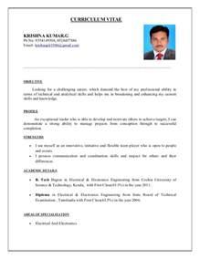 krishna kumar cv pdf
