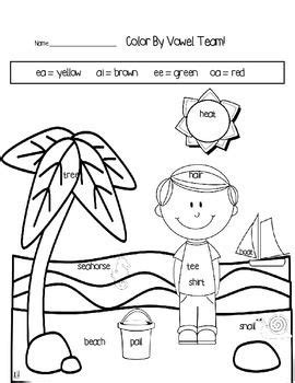 vowel teams printable activities worksheets