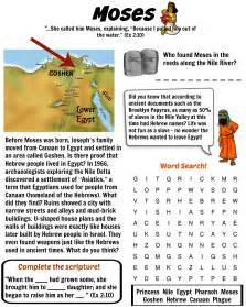Moses Bible Activity Worksheets Printable