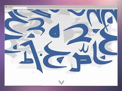 Animation Arabic Alphabet Letters Calligraphic Arabe Dribbble