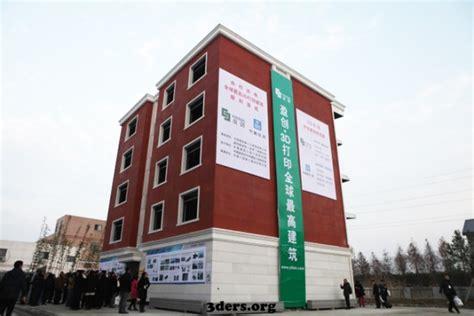 world s tallest 3d printed building vesta architecture