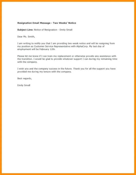 writing  heartfelt resignation letters   examples
