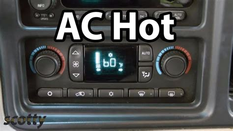 car ac not blowing or car fan not working bluedevil products fixing car ac that s blowing hot air youtube