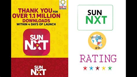 sun nxt app sun nxt reviews ratings