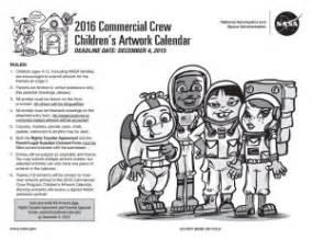November 2015 – Commercial Crew Program