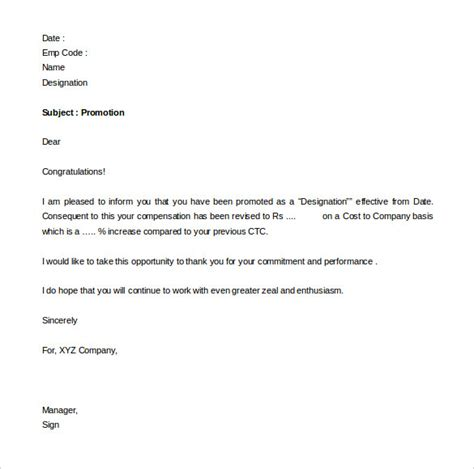 30 promotion letters free word pdf excel format