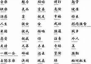 54 best images about Kanji+ on Pinterest | Tattoo stencils ...
