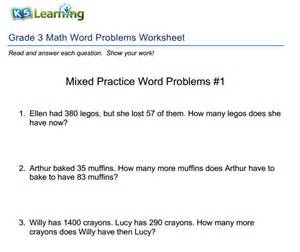 solving division word problems multiplication word problems year 6 sats race around the clock times tables maths