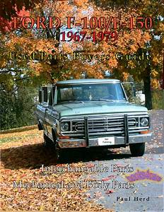 Ford F150 Parts Manual F250 Pickup Truck Interchange Book