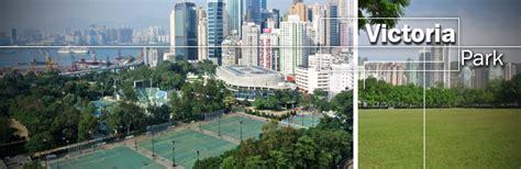 leisure  cultural services department victoria park