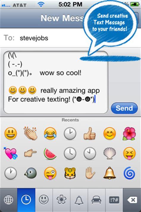 funny message  emoji funny