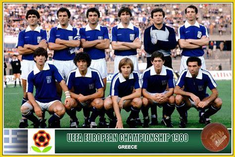 UEFA Euro 1980 - Wikipedia