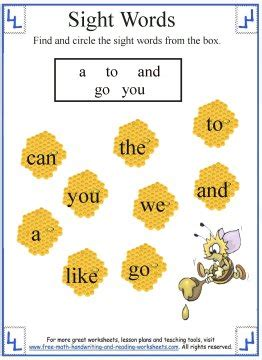 sight words  kindergarten worksheets activities