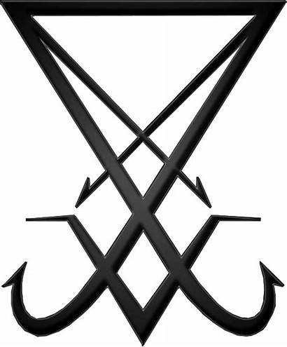 Lucifer Sigil Sign Render Luciferianism Transparent Symbol