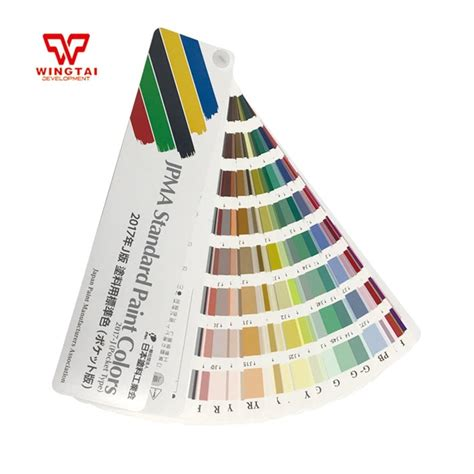 jpma standard paint colors card for industrial paint color in pneumatic parts from home