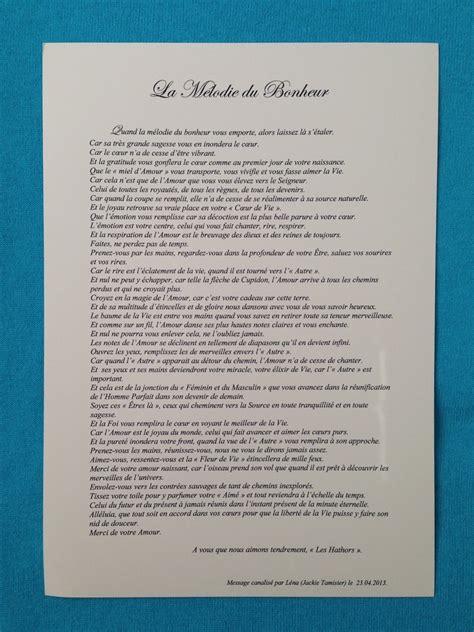 site du si鑒e quot la mélodie du bonheur quot site de léna l 39 artiste