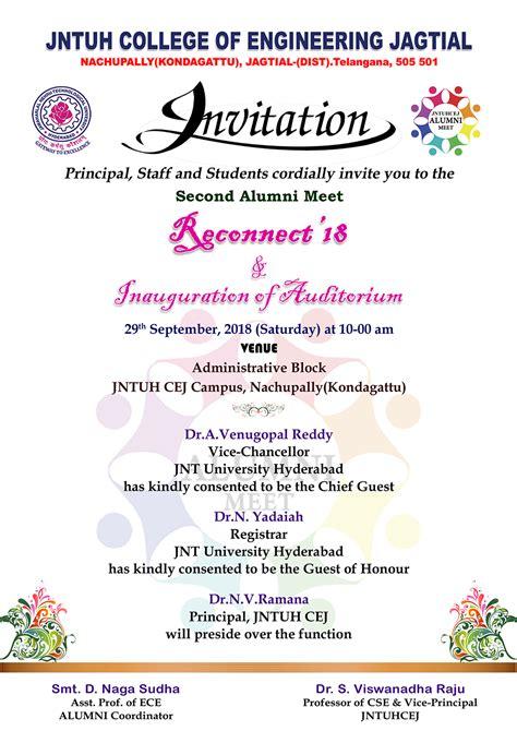 jntuh college  engineering jagtial alumni association