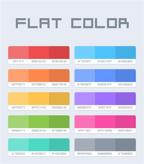 flat color flat color 2d 색깔 색 배합 레이아웃 디자인