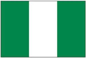 ナイジェリア:ナイジェリアの国旗