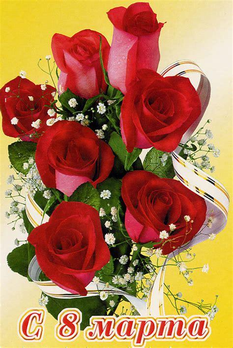 Поздравленья зачитаем для девчонок дорогих. Красивые картинки с поздравлениями на 8 Марта!)
