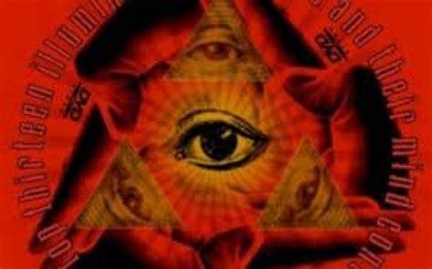 Secret Society Illuminati by Join The Illuminati Secret Society Today Web