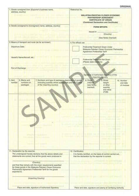 preferential certificate  origin