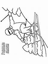 Coloring Skiing Ski Printable Ausmalbilder Kinder Malvorlagen Zum sketch template