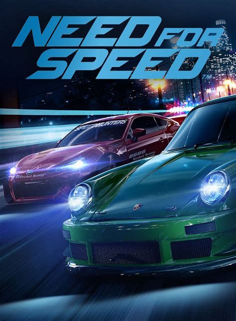 Need For speed Memes - Imgflip