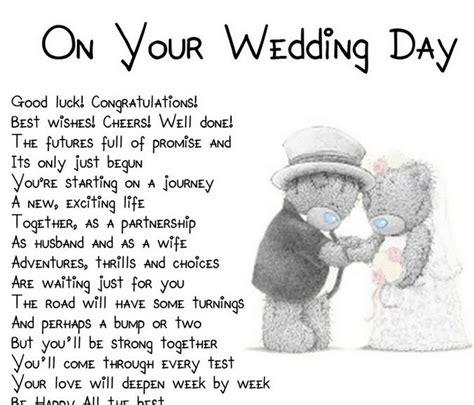short wedding gift money poem weddings wedding poems