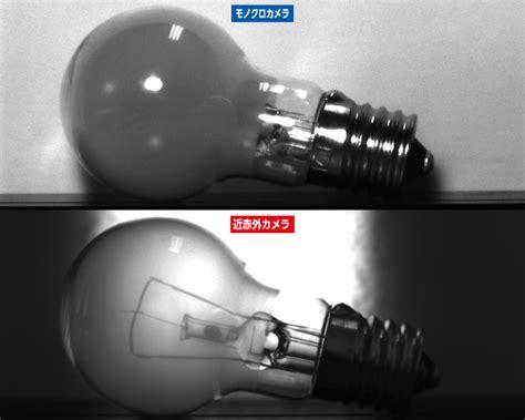 近赤外線カメラによる撮影画像 組込み技術の株式会社アバールデータ