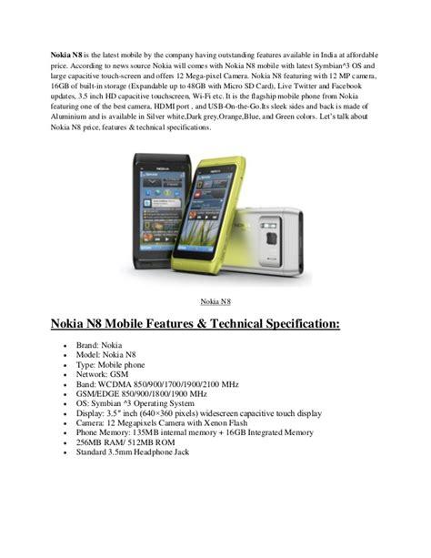 Nokia N8 Mobile Price by Nokia N8 Nokia N8 Price In India