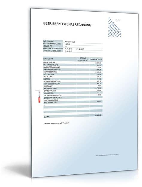 betriebs und heizkostenabrechnung muster zum