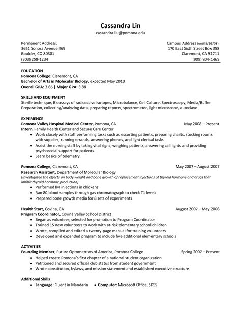 Optician Resume by Find Optician Resumes Bongdaao