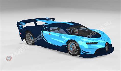 L'ajout de bots beamng drive. Bugatti Vision Grand Turismo - BeamNG.drive Vehicles - BeamNG.drive - Mods - Mods for Games ...