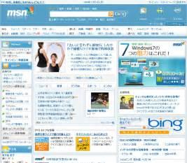 MSN News Japan