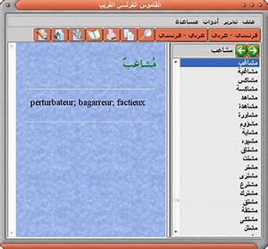 Traduction Français Indien : get warez from my blog telecharger le dictionnaire francais arabe ~ Medecine-chirurgie-esthetiques.com Avis de Voitures