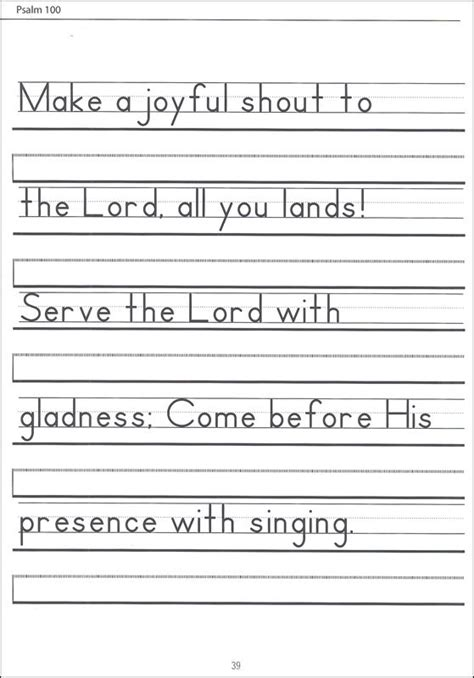 scripture character writing worksheets zaner bloser basic