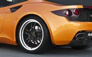 Artega Sports Car
