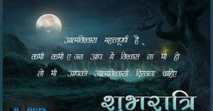 good night love quotes in hindi. good night love shayari ...
