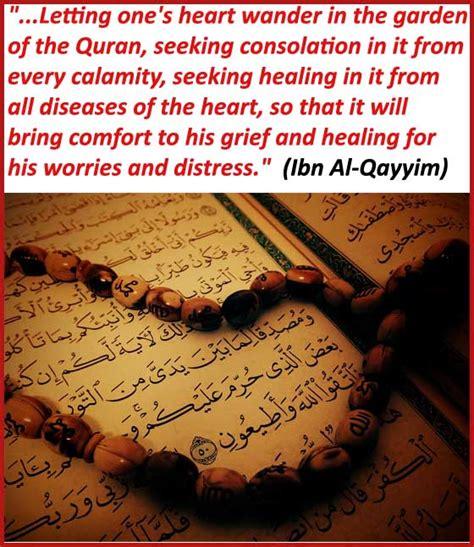 quran recitation  surah reading mp mp iqrasensecom
