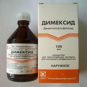 Препарат для введения в сустав при артрозе