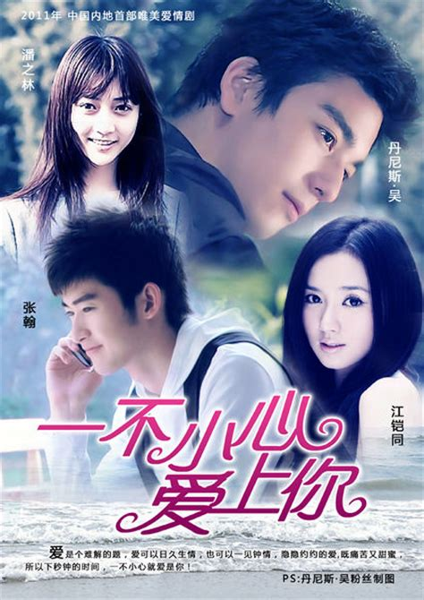 drama fans org index korean drama fall in love chinese drama episodes english sub online
