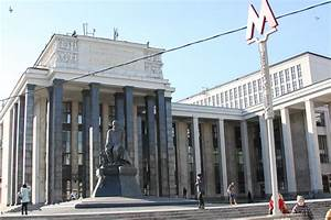 File:2014 Moscow Russian State Library.JPG - Wikimedia Commons